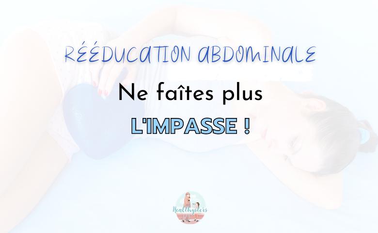rééducation abdominale